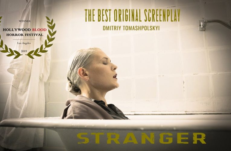 """Фільм """"Сторонній"""" отримав нагороду на кінофестивалі фільмів жахів Hollywood Blood Horror Festival"""