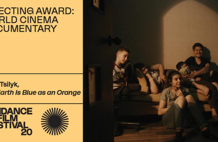 Ірина Цілик отримала приз за найкращу режисуру на фестивалі Sundance