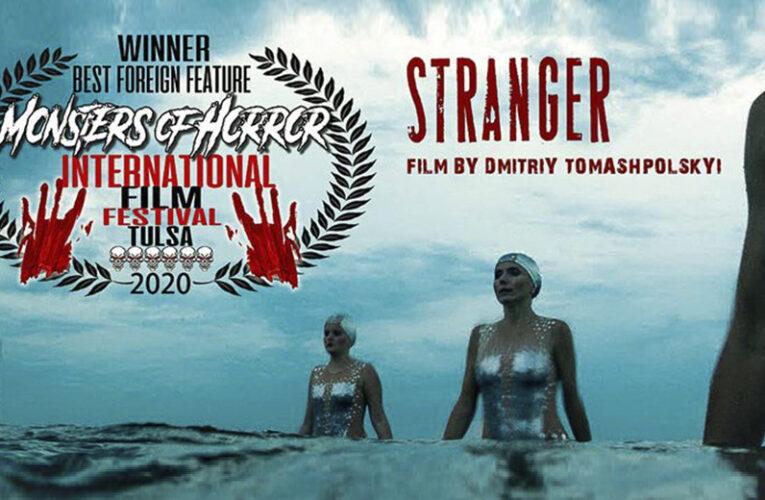 """""""Сторонній"""" нагородили """"За найкращий іноземний фільм"""" на Monsters of Horror International Film Festival"""