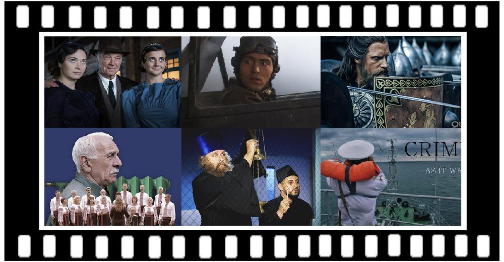 українське кіно на карантин