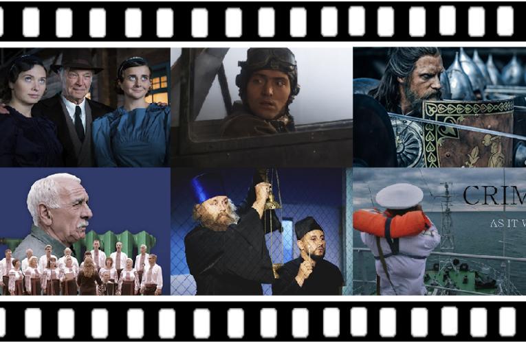 На час карантину: топ-10 нових українських фільмів, які можна подивитись легально онлайн