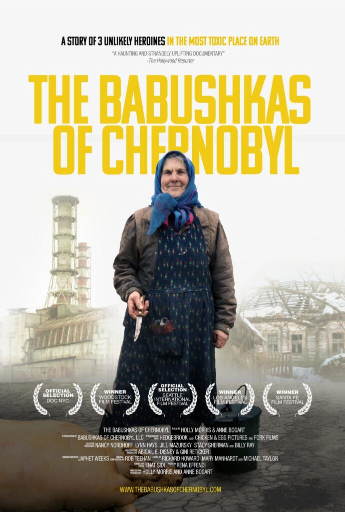 Чорнобильські бабусі