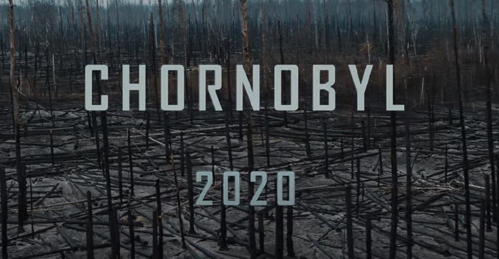 Чорнобиль 2020