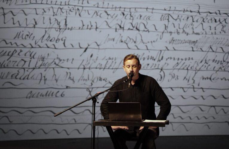 """Фільм-концерт """"Розділові Наживо"""" за участі Сергія Жадана вийшов на Takflix"""