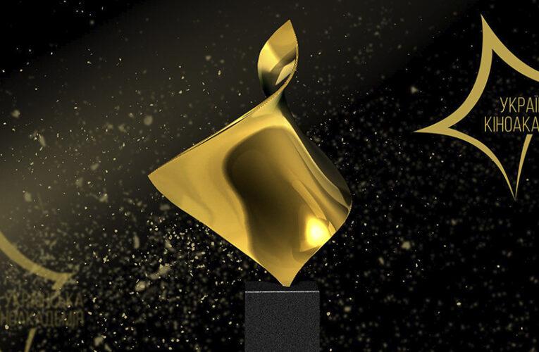Золота Дзиґа 2020. Повний список переможців української кінопремії