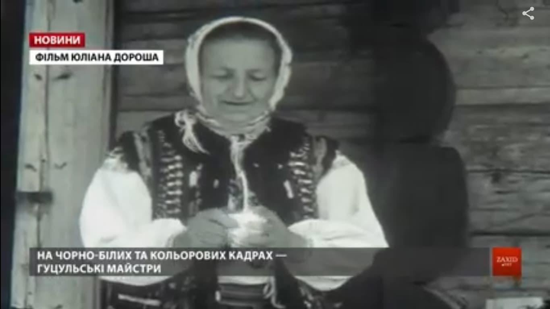 Юліан Дорош