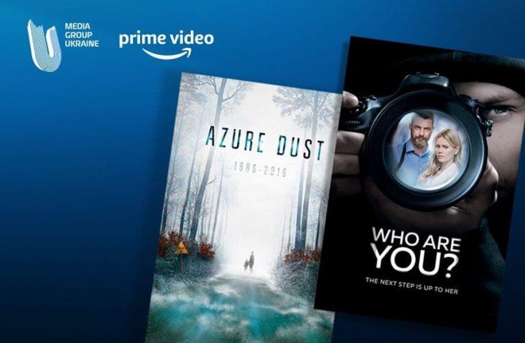 """""""Лазуровий пил"""" та серіал """"Хто ти?"""": на Amazon з'явилися нові українські фільми"""