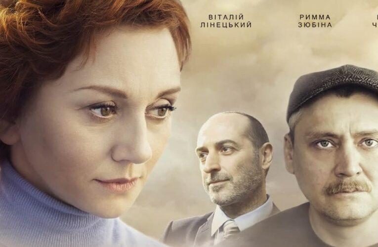 """""""Гніздо горлиці"""": Римма Зюбіна візьме участь у спільному перегляді фільму онлайн"""
