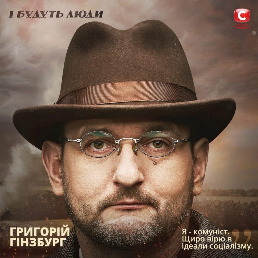 Ігор Колтовський