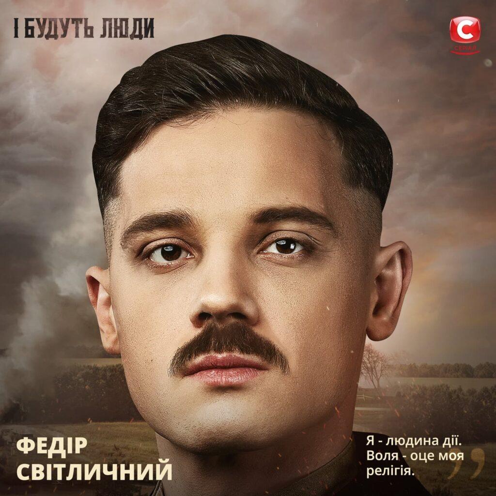 Олександр Піскунов