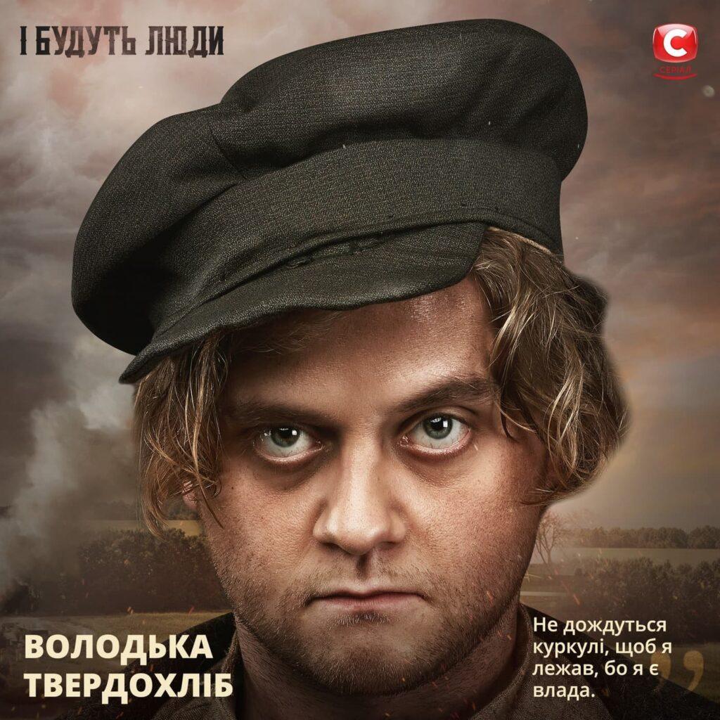 Віталій Ажнов