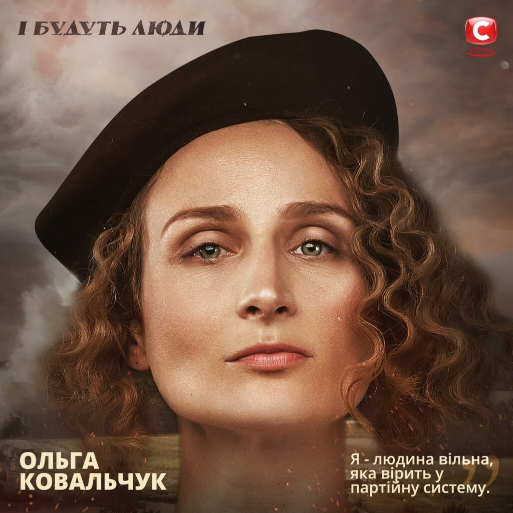Аліна Костюкова