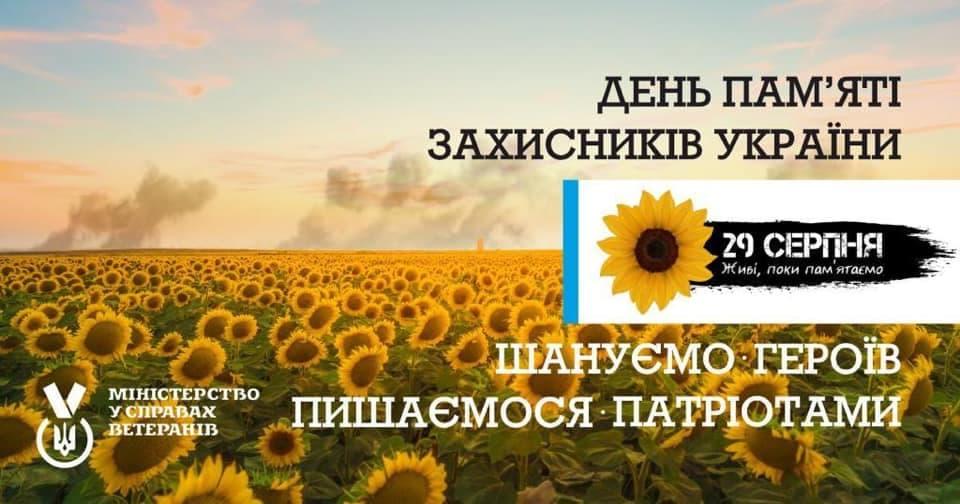 іловайськ онлайн