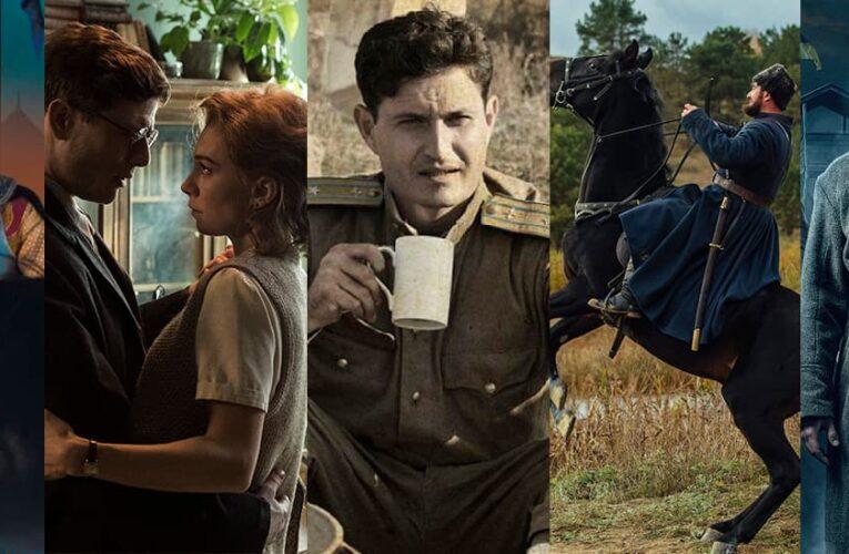 Фільми, за якими можна вивчати історію України (інфографіка)