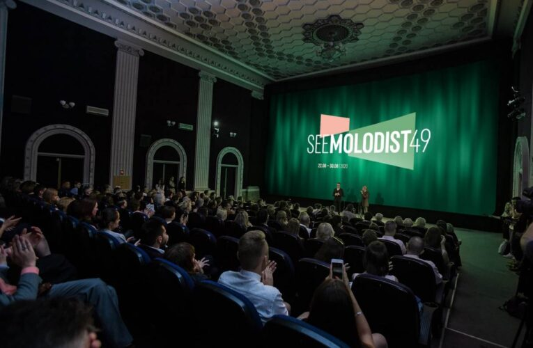 "150 films: International film festival ""Molodist"" announced the program"