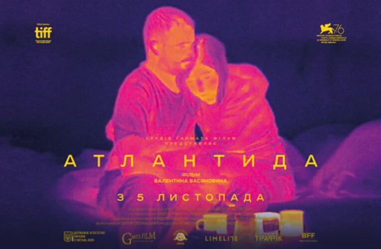 «Атлантида» – претендент на «Оскар» від України