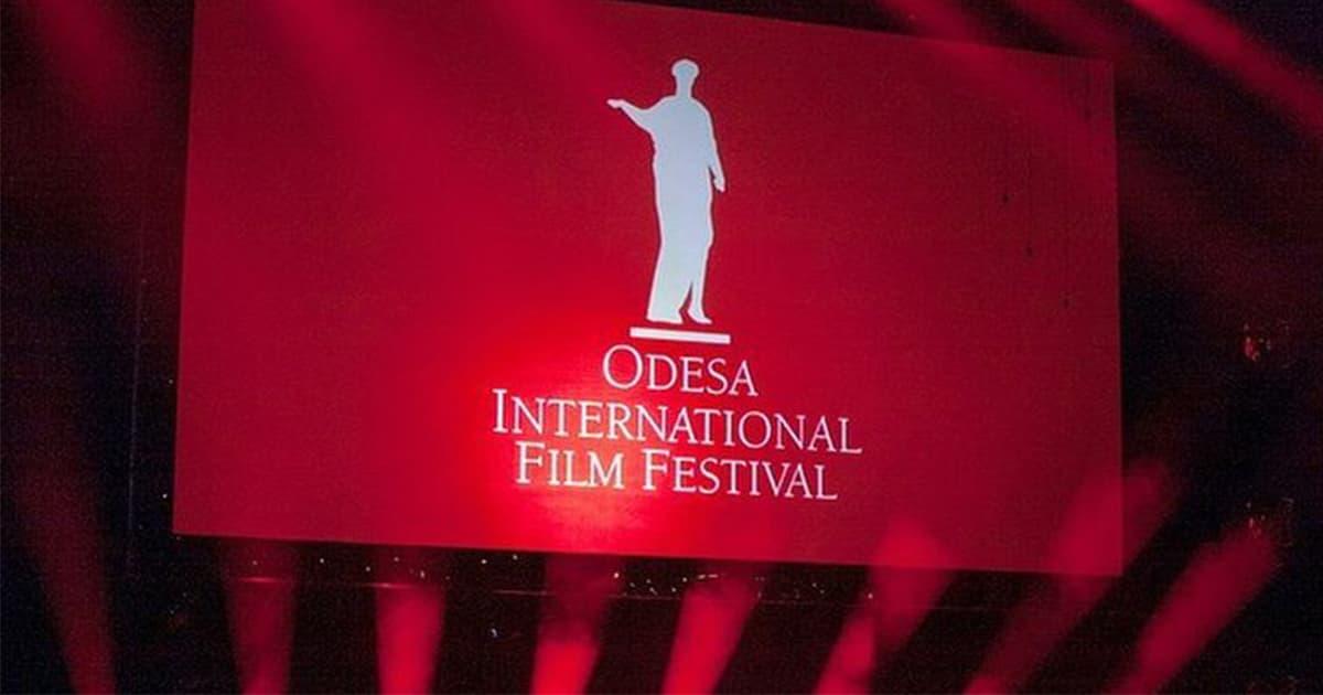 Одеський кінофестиваль
