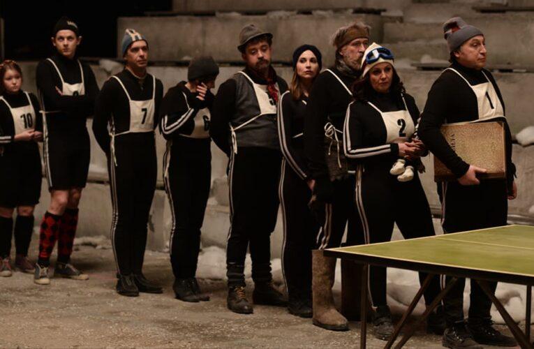 Фильм «Номера» будет два дня в онлайн-доступе в рамках кинофестиваля Kharkiv MeetDocs