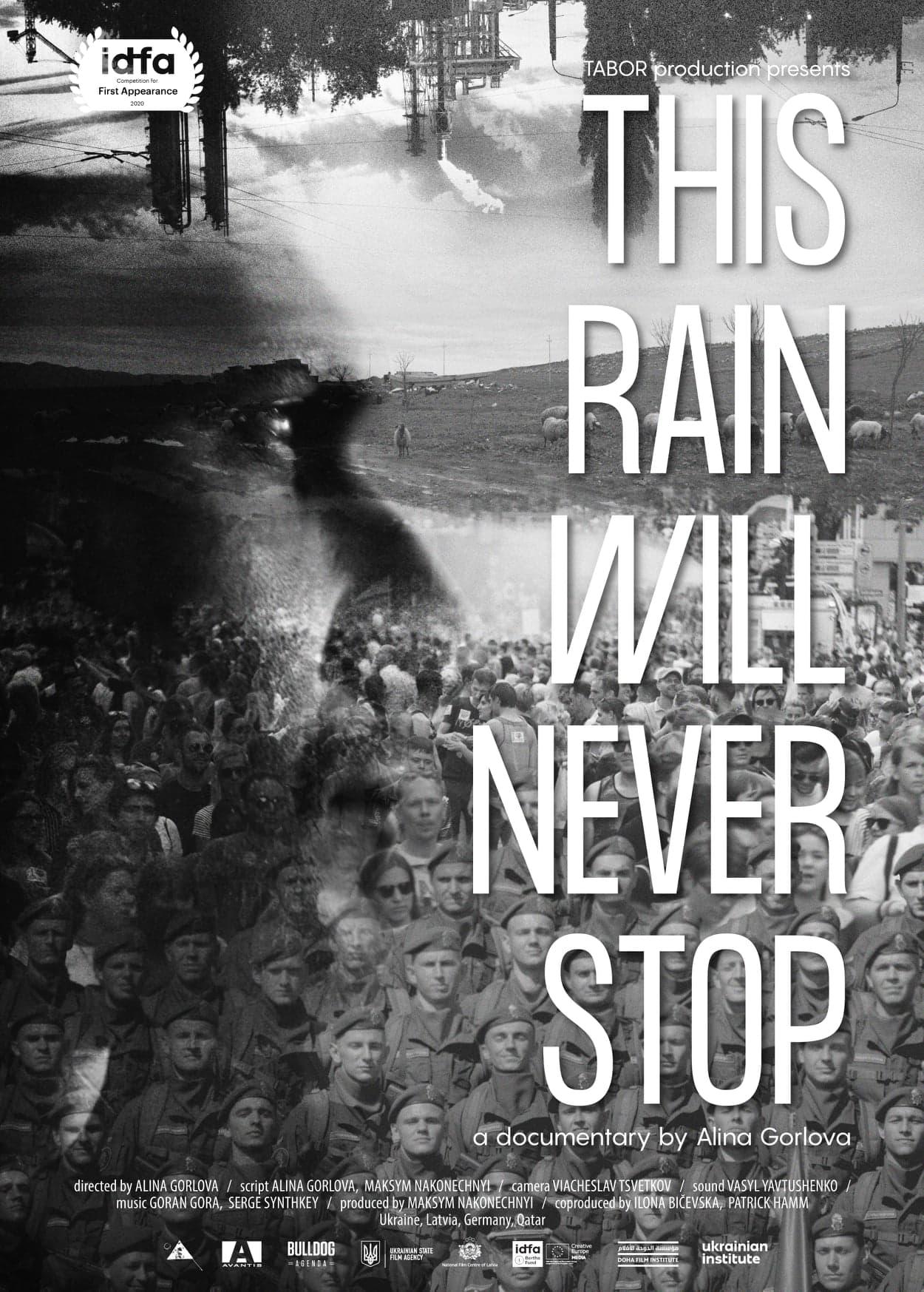 Цей дощ ніколи не скінчиться трейлер