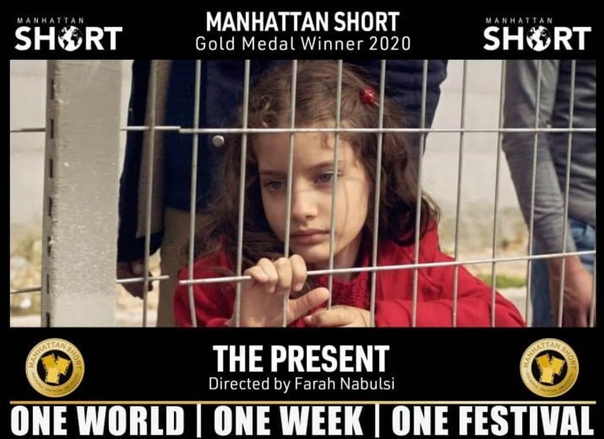 Манхеттенський фестиваль