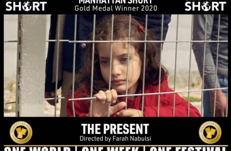 """""""Подарунок"""" Фарахи Набулсі – переможець Манхеттенського фестивалю 2020 року"""