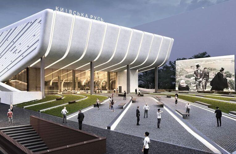 Кинотеатр «Киевская Русь» планируют обновить (визуализации)
