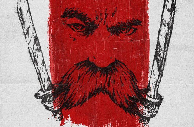 Плохие парни: рецензия на фильм «Бесславные крепостные»