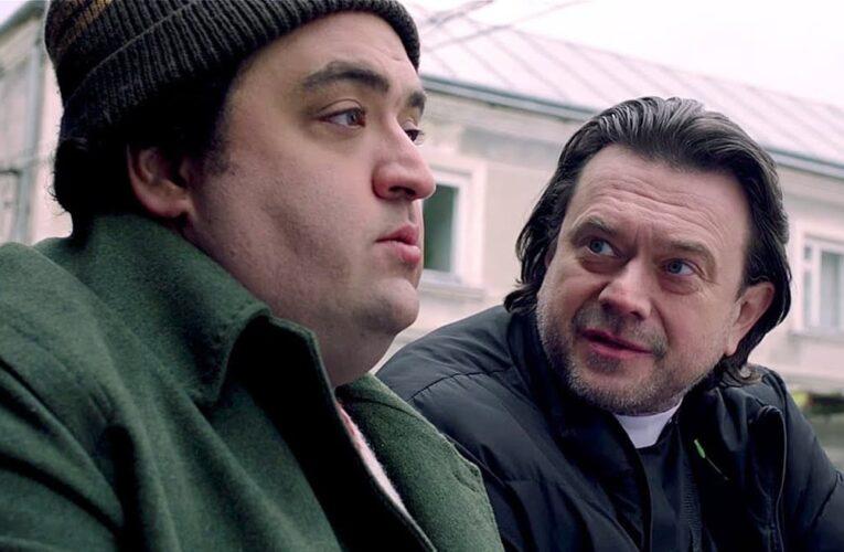 """""""Ізі"""" онлайн: драматичну комедію виклали у відкритий доступ"""