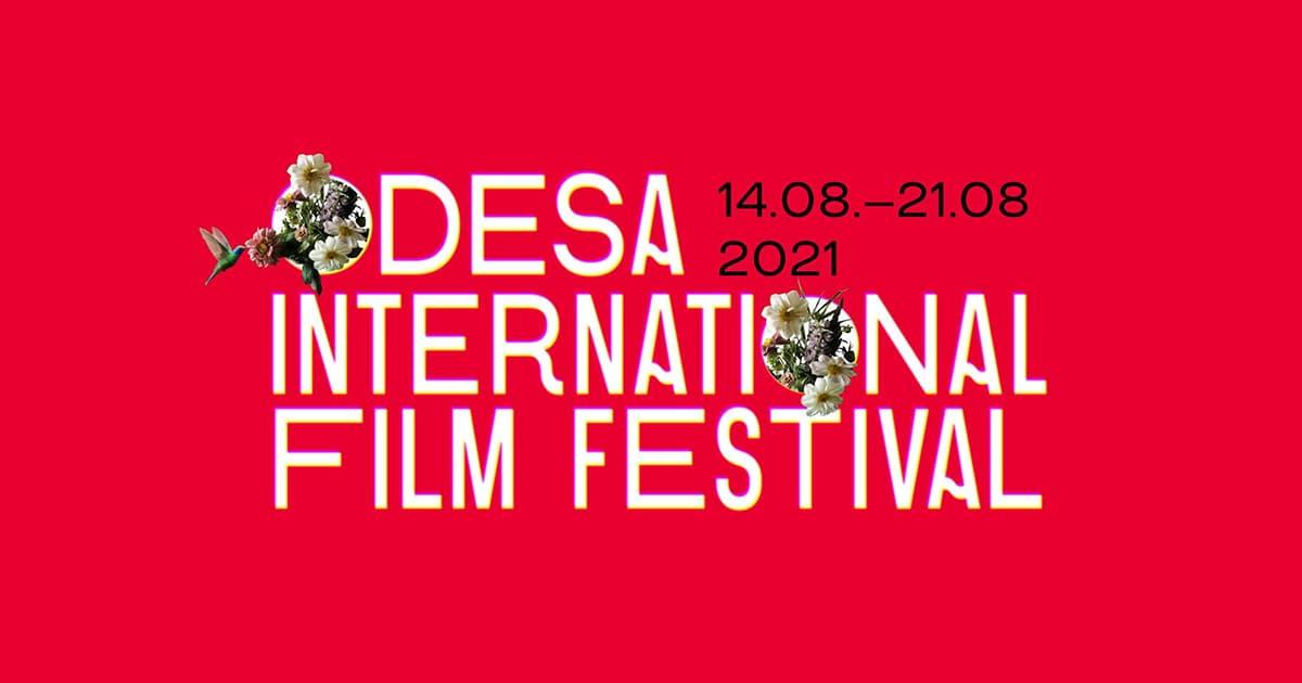 12-ий Одеський міжнародний кінофестиваль