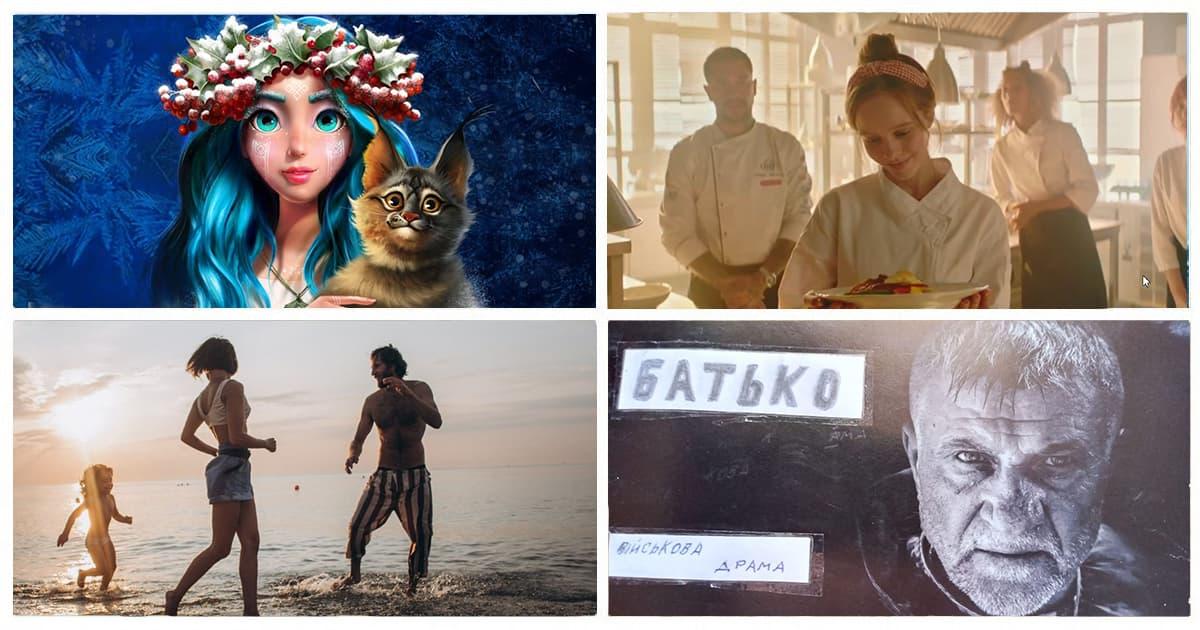 10 найдорожчих фільмів