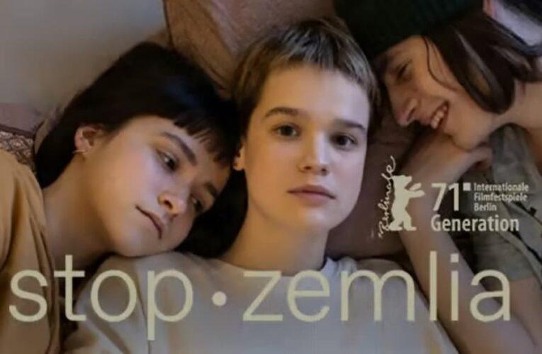 Украинский фильм «Стоп-земля» отобран на конкурс Берлинале-2021