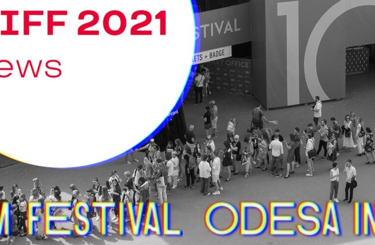 12-й Одеський міжнародний кінофестиваль пройде у новому форматі