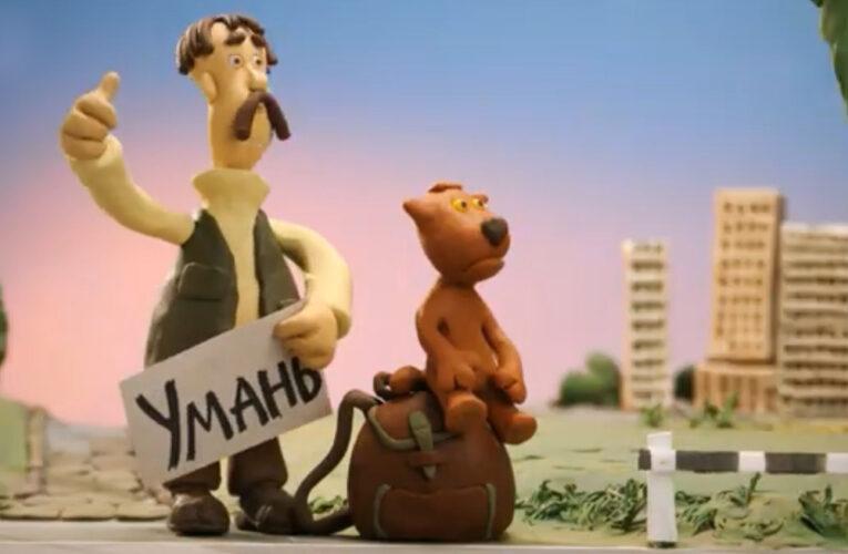 «Моя країна Україна»: вийшла нова серія анімаційного серіалу