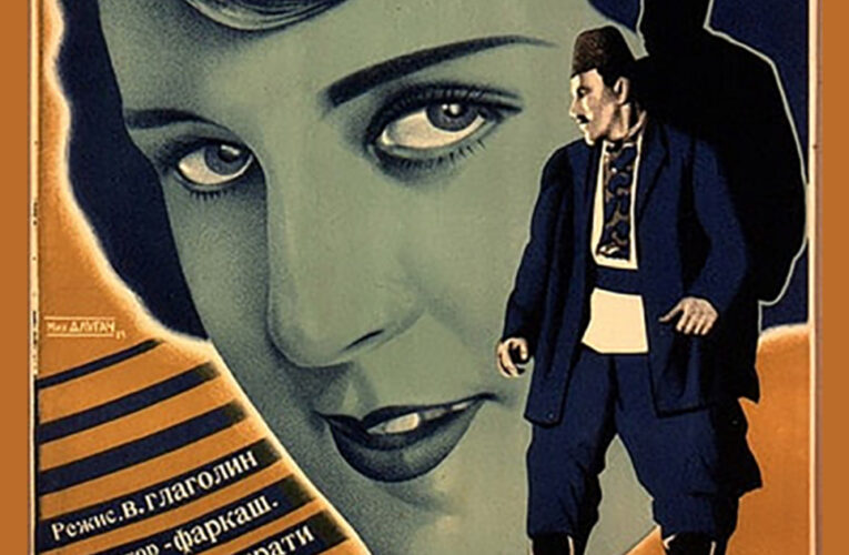 «Кіра Кіраліна»: Довженко-Центр повернув в Україну фільм, який вважався втраченим