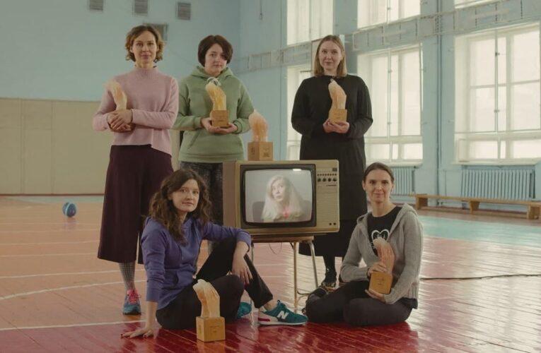 Фильм Надежды Парфан «Женщины, играющие в игры» вышел онлайн