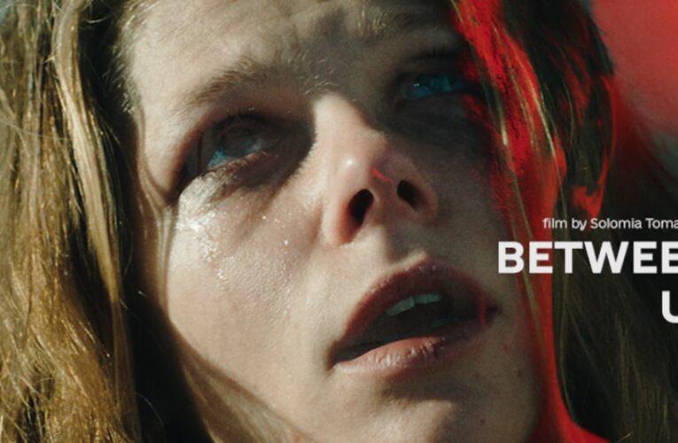 Тільки нікому не кажи: вийшов трейлер фільму «Між нами»