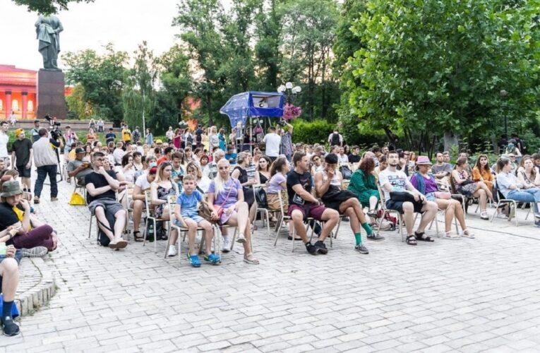 «Киновернисаж под открытым небом» приглашает на летние вечера с украинскими фильмами