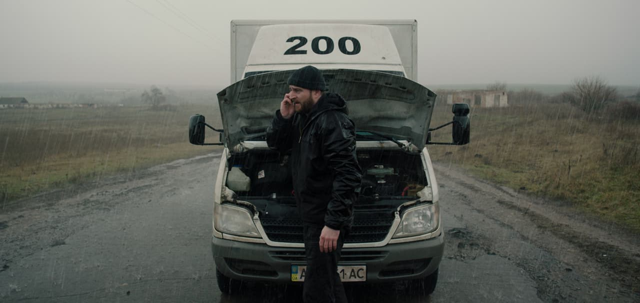 покази українських фільмів