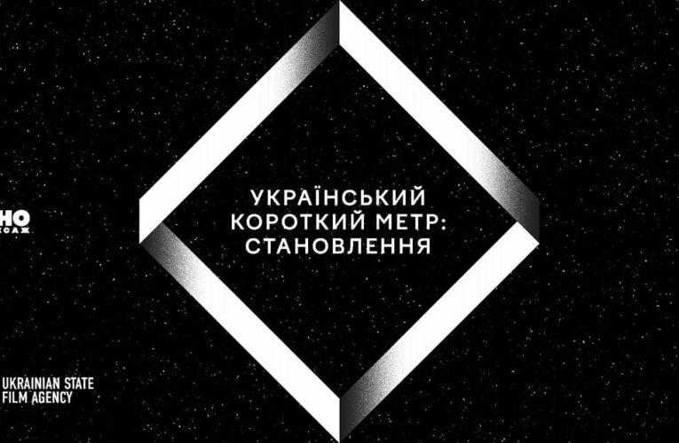 «Киновернисаж под открытым небом» объявляет о сотрудничестве с KISFF: проект станет одной из площадок Х юбилейного кинофестиваля