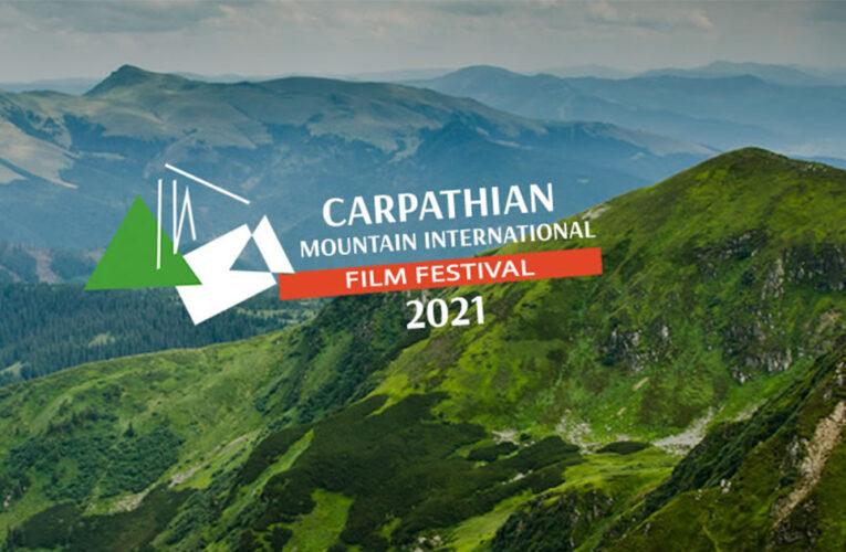 З 5 жовтня стартує «Карпатський гірський міжнародний кінофестиваль (CMIFF)»