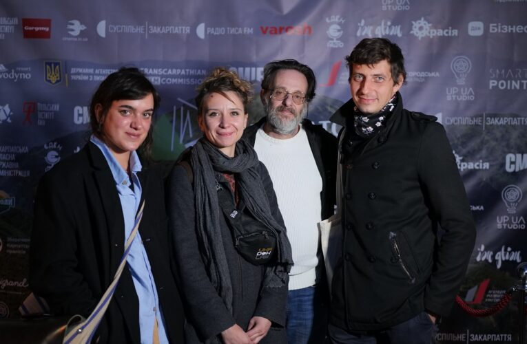 «Карпатський гірський міжнародний кінофестиваль (CMIFF)» оголосив переможців