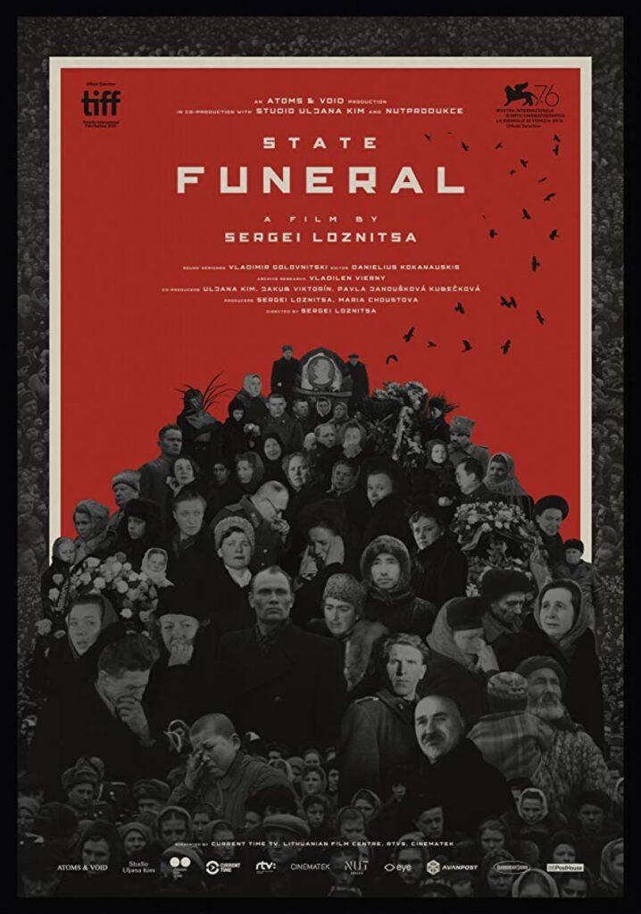 Державний похорон