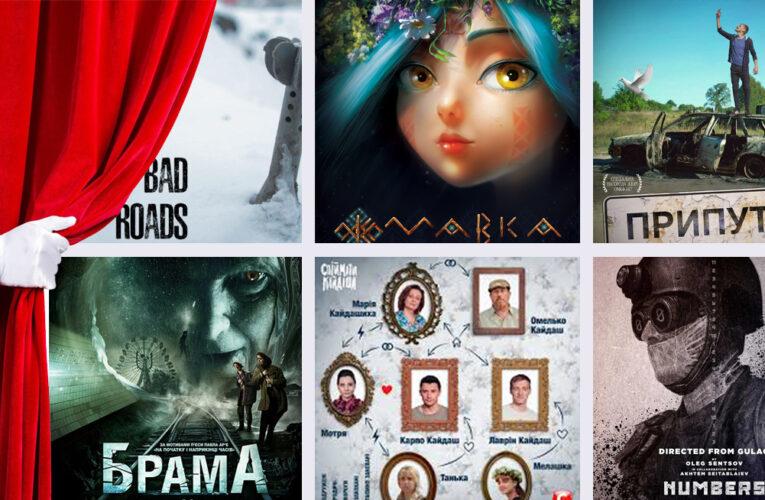 Із театру в кіно: 6 сучасних українських екранізацій за мотивами п'єс до Міжнародного дня театру