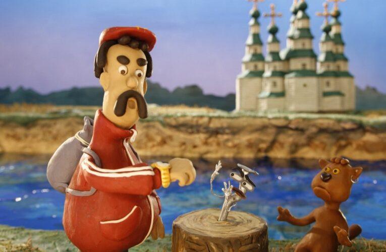 Дивіться анімацію з Сашком Лірником «Моя країна Україна» онлайн