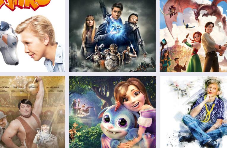 9 нових дитячих повнометражних фільмів онлайн: де переглянути