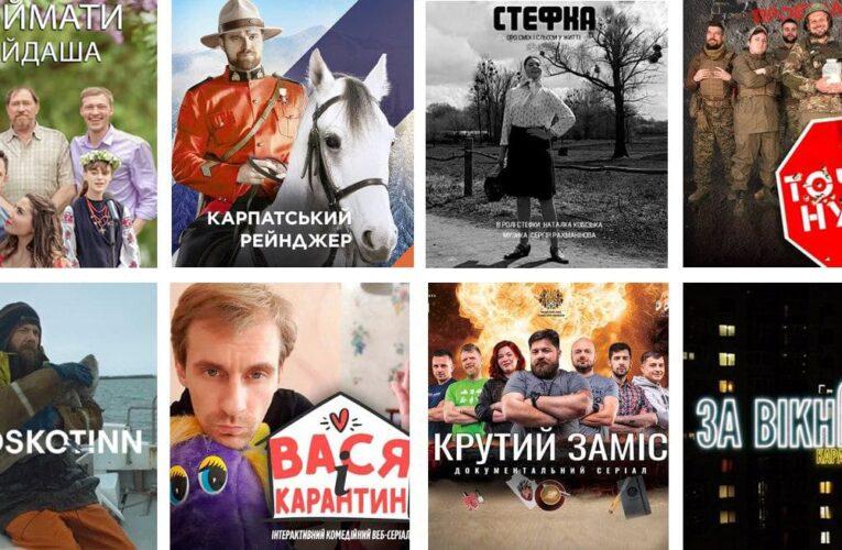 Українські серіали весни, які точно варто подивитись