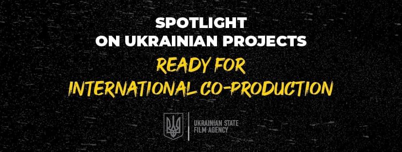 Українське кіно у Торонто