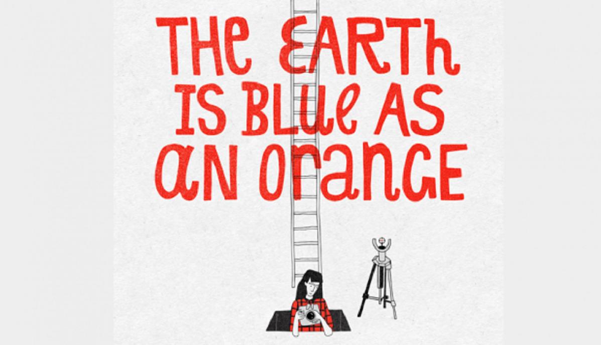 Земля блакитна, ніби апельсин