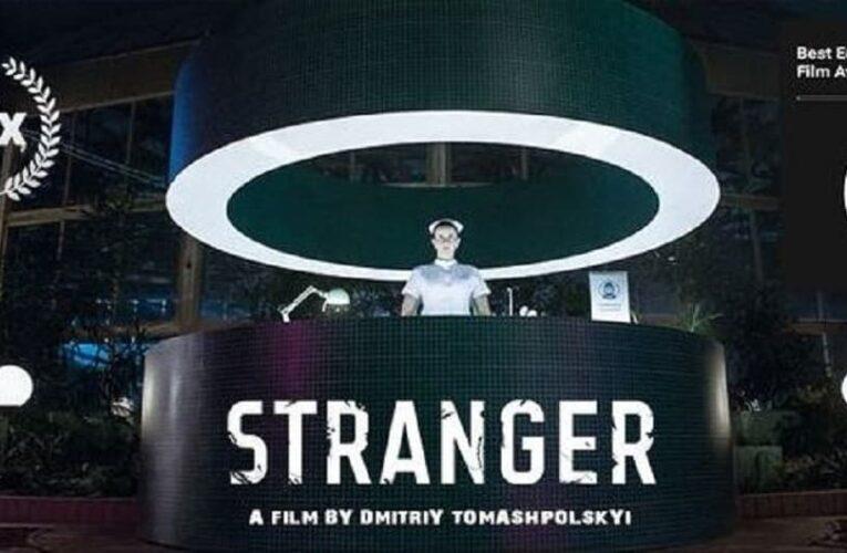 """Фільм """"Сторонній"""" позмагається за """"Найкращий європейський хоррор"""" 2020 року"""
