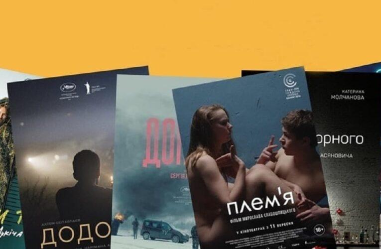 """Украинское кино ко Дню Независимости покажут в кинотеатре """"Boomer"""""""